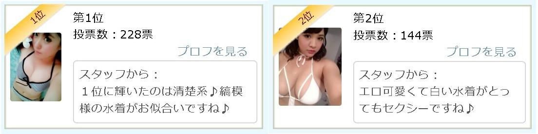 AMM-TV動画写メ