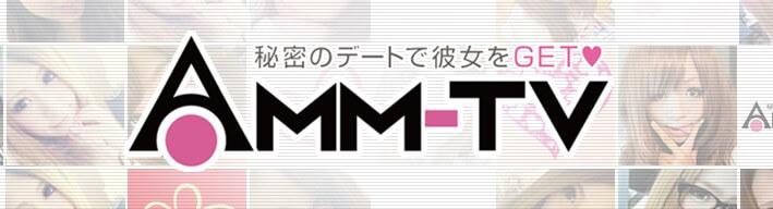 AMM-TV