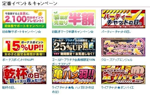 SnapCrab_NoName_2015-11-26_20-56-43_No-00