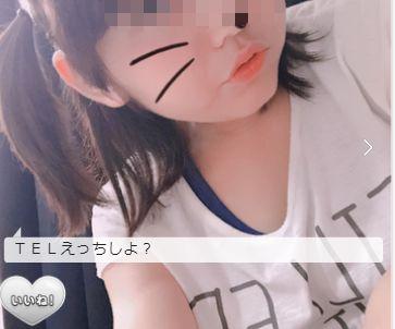 モコムサクラ口コミ